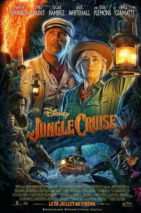 jungle cruise jaquette camel design - Camel Design